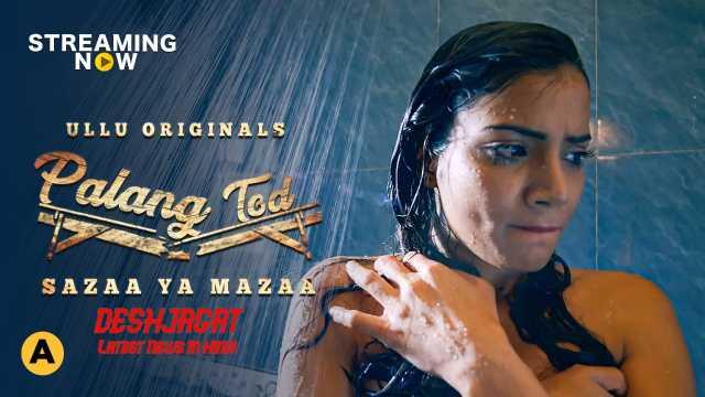 Sazaa Ya Mazaa Palang Tod Ullu Cast : Actress, Watch Online, Roles