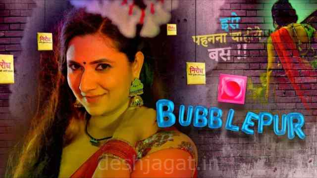Bubblepur Web Series (KOOKU) Cast: Actress, Roles, Wiki, Watch Online