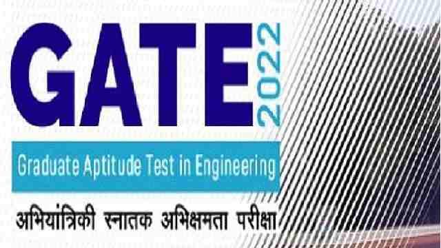 GATE 2022 Online Registration