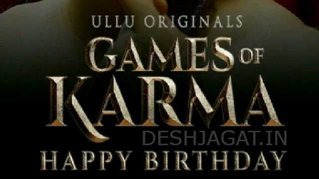 Happy Birthday (Games Of Karma) ULLU Web Series Cast: Actress, Roles