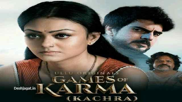 Kachra (Games of Karma) Ullu Web Series Cast: Actress, Roles, Watch